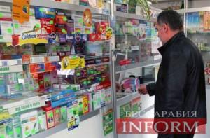 Покупать лекарства в Бессарабии опасно