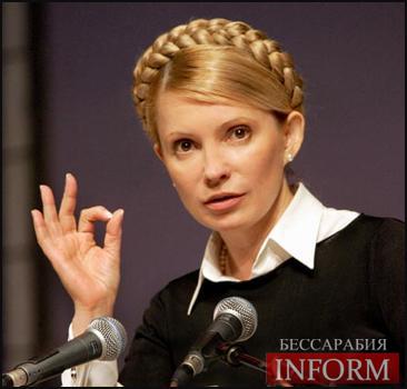 Тимошенко номинировали на Нобеля