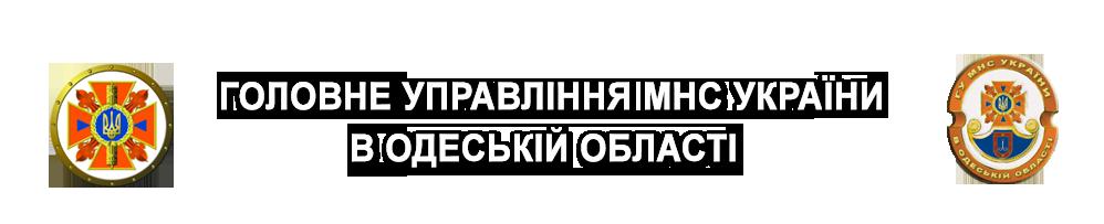 МЧС: в Бессарабии штормовое предупреждение!