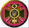 Измаильский район: Попытка уехать в Молдавию на угнанном в с. Кирнички автомобиле