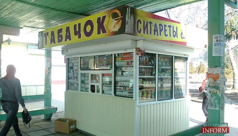 """""""Табачок"""" заполонил Измаил (фоторепортаж)"""