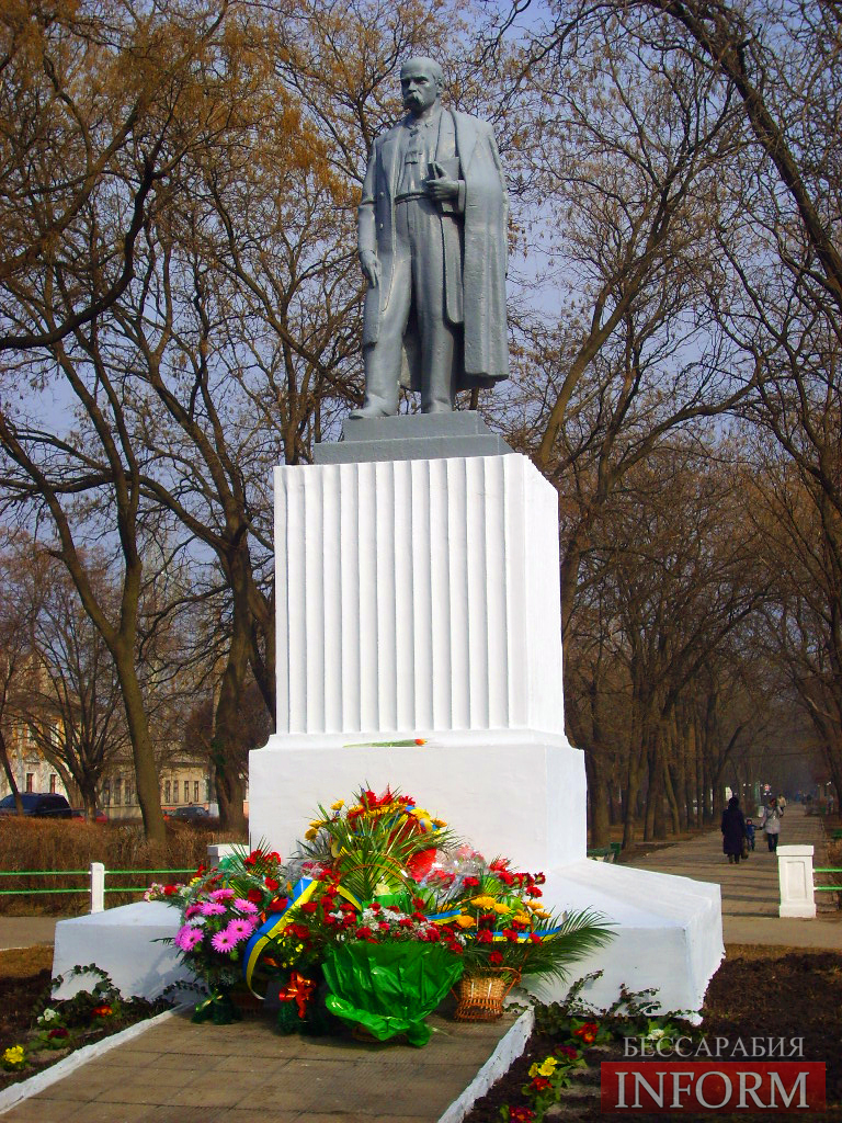 В Бессарабии отметили 198-ю годовщину со дня рождения Кобзаря