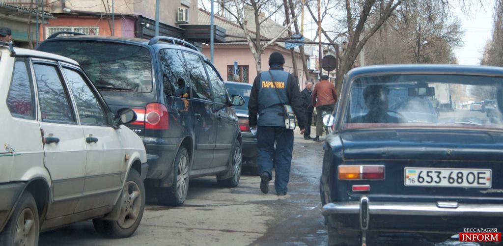 """31 марта КП """"ПАРКОВКА"""" отработала последний день? (Видео)"""