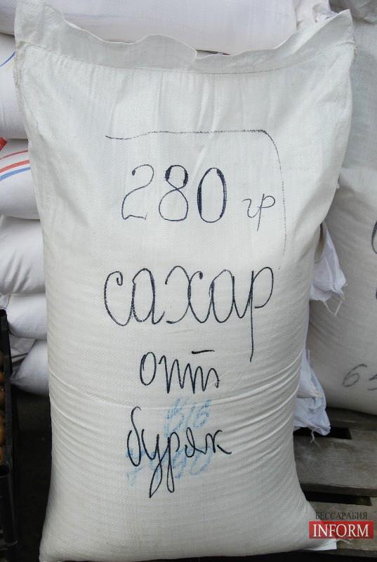 Министерства аграрной политики: к маю сахар подорожает на 1 гривну