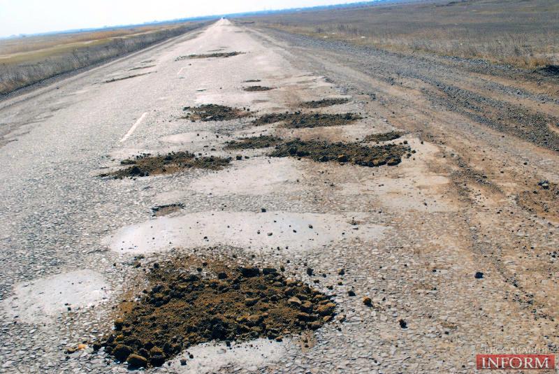 Вопрос к губернатору: это и есть обещанный ремонт дороги на 1 миллиард гривен?