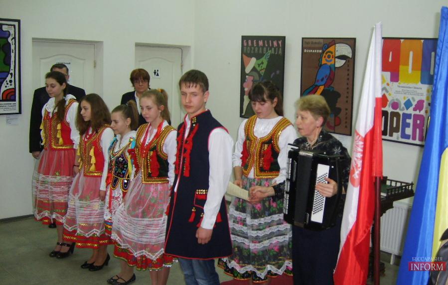 Дни польской культуры в Измаиле