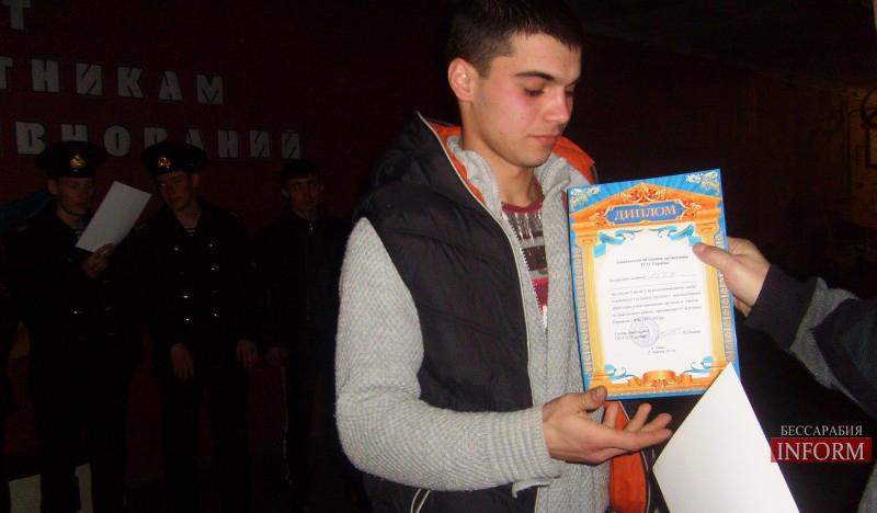 В Измаиле - соревнование по стрельбе среди студентвов