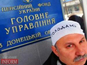 В Донецке проклинают Партию Регинов