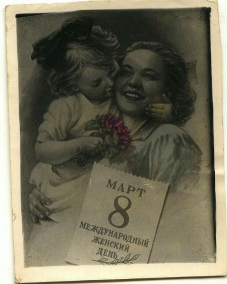 Открытки на 8 марта в советское время
