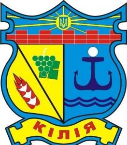 Сессия Килийского городского совета