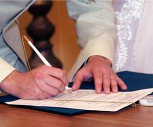 Порядок надання платних послуг відділами державної реєстрації актів цивільного стану