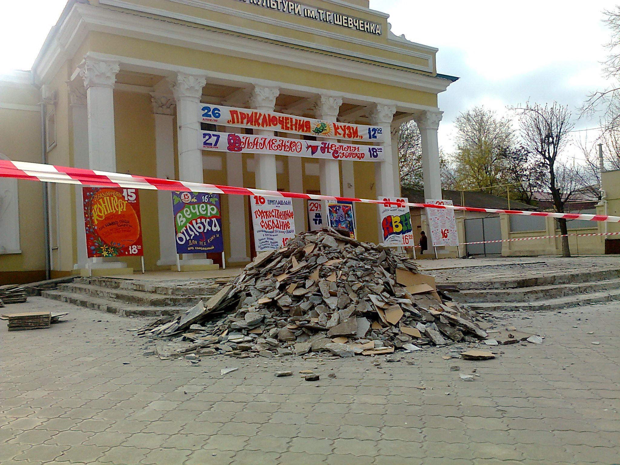 Скейтбордисты нанесли ущерб Измаилу на сумму 150 000 гривен (фоторепортаж)