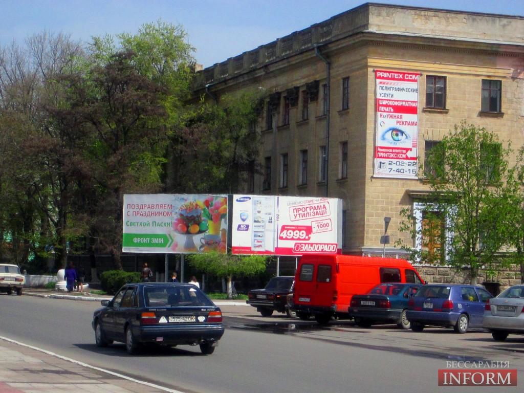 Измаильские власти наступают на рекламный бизнес (фоторепортаж)