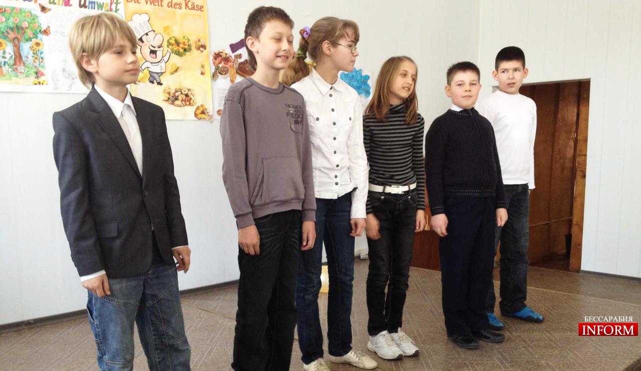 Измаил: ОШ №1 чествовала призеров Всеукранского конкурса по немецкому языку!