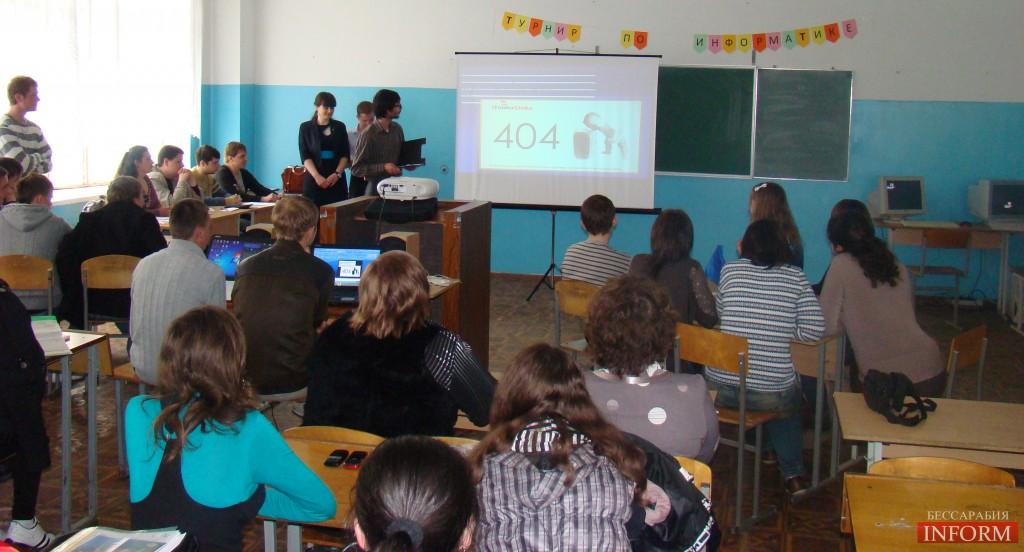 Студенты ИГГУ: Конкурс знатоков информатики «Первый Мегабайт»