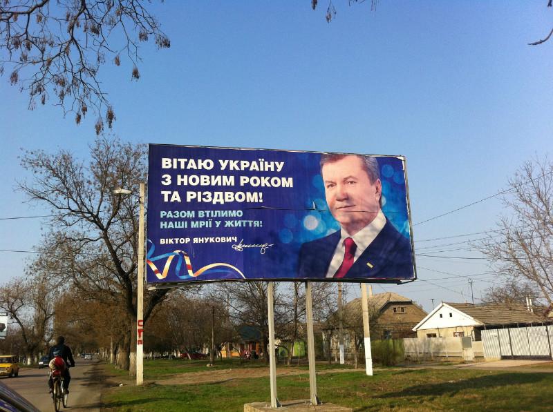 Фото-факт: Приближается Пасха, а Янукович все еще поздравляет с Новым Годом! (фото)