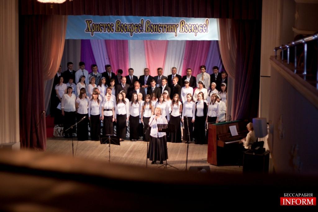 Измаил протестантский: в ДК Шевченко прошло торжественное пасхальное служение