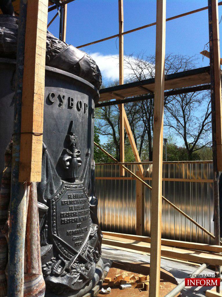 Измаил: реставрация генералисcимуса завершится после 9 мая