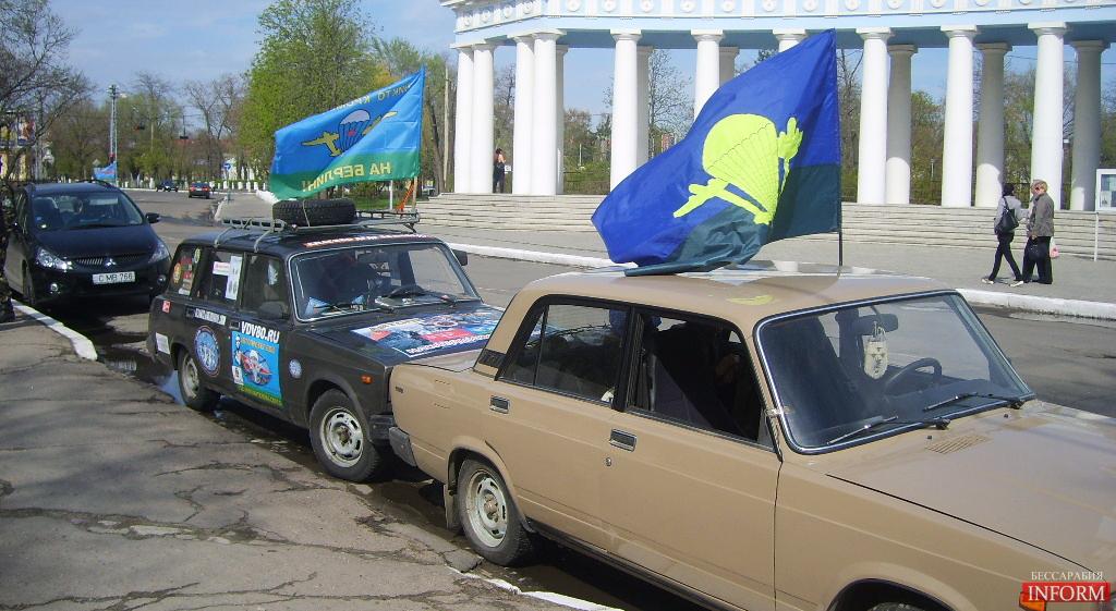 Автопробег: Десантное братство без границ (фоторепортаж)