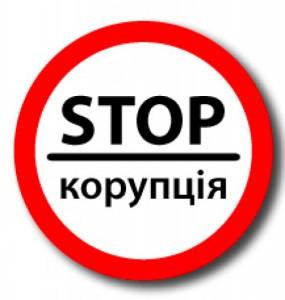 Чиновники Одесщины - одни из самых коррумпированных в Украине
