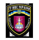 ПРЕСС-РЕЛИЗ о наиболее резонансных преступлениях и событиях за 16.06.2012
