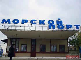 Облпрокуратура провела проверку в Ренийском порту