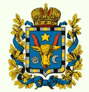Бессарабия в контексте Бухарестского договора 1812 года