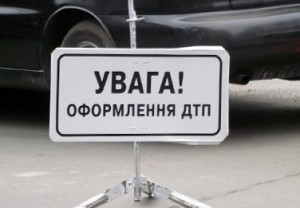 """На трассе """"Одесса-Рени"""" """"Ниссан"""" сбил мужчину"""