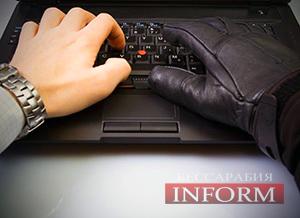 В Одесской области удачно орудовали киберпреступники... до времени
