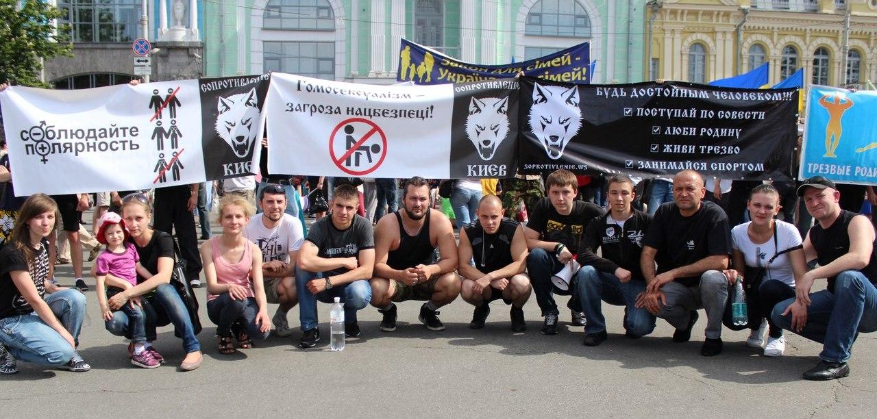 """""""Крепкие ребята"""" помешали гей-параду в Киеве!"""
