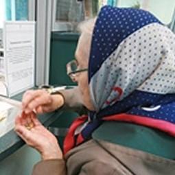 Жители Крыма получают украинскую пенсию российскими рублями