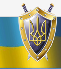 Белгород-Днестровский: Лицею возвращен земельный участок