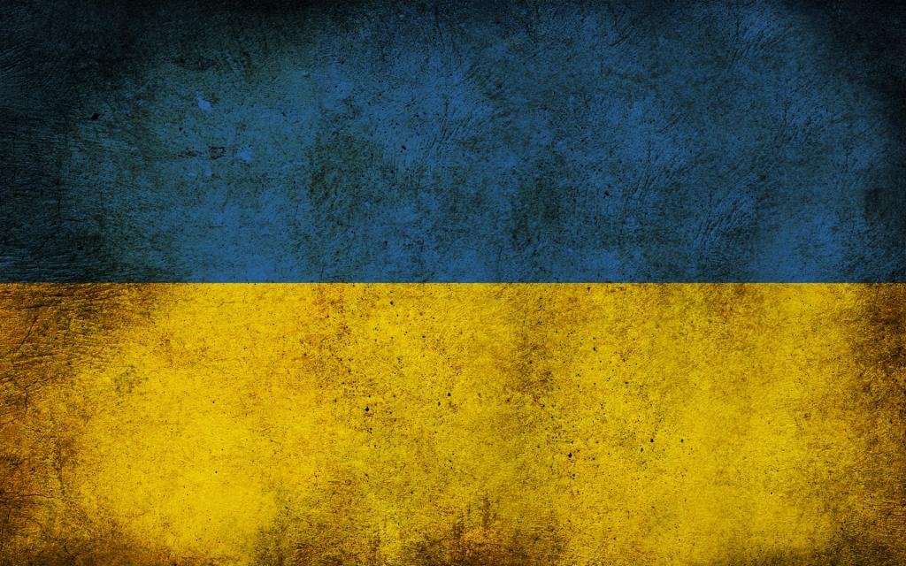 На Украину наползает тень