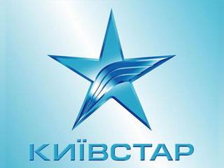 В зоне АТО не работает Киевстар