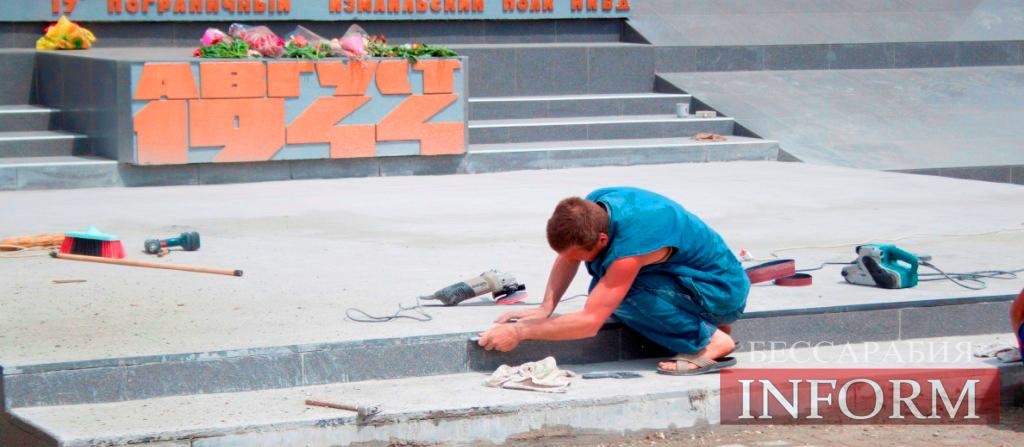 Абрамченко: Измаил к 9 мая - готов!