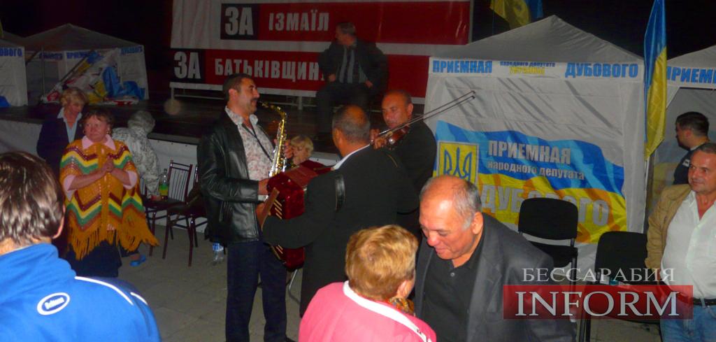 В Измаил на поддержку митингующим прибыл нардеп Радковский (ФОТО)