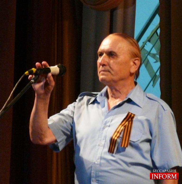 Измаил: Состоялся концерт ко Дню Победы!