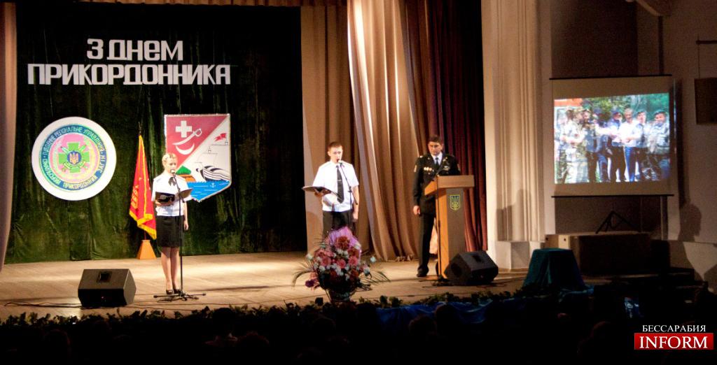 Измаил: пограничники принимали поздравления