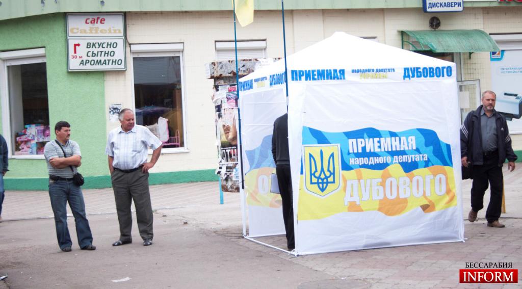 """Измаил: народ требует ветировать Закон 9712 """"О морских портах Украины""""  (ФОТО)"""