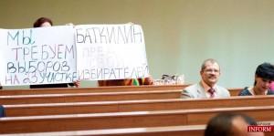 Измаильский горсовет: оптимальное заседание… с шероховатостями