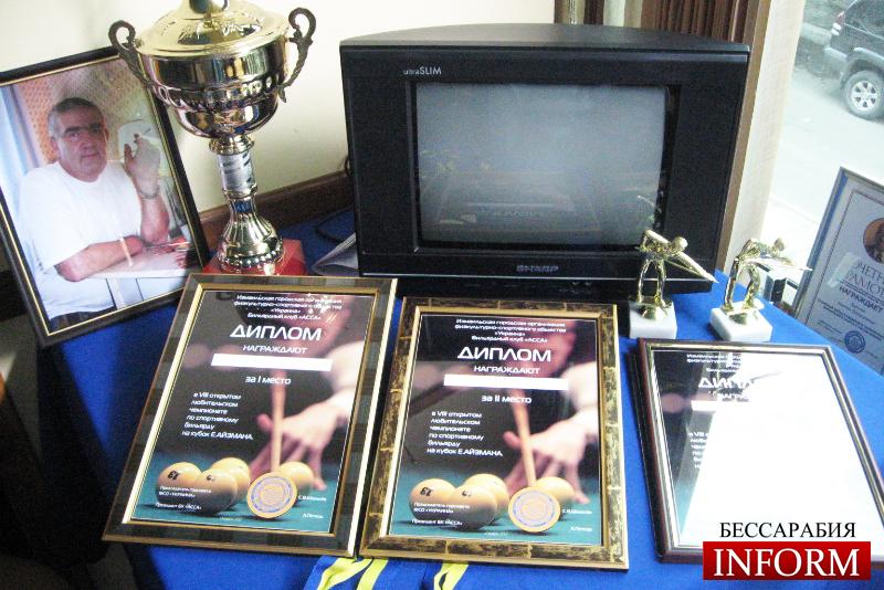 Измаил: Кубок Е.Айзмана по  спортивному бильярду