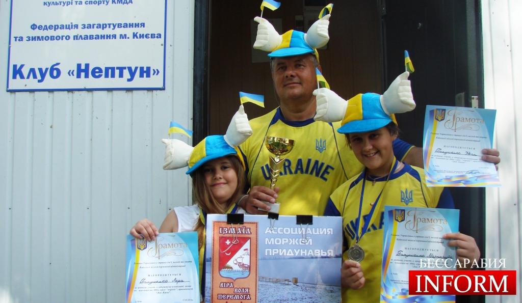 Измаильские моржи впервые приняли участие в открытом Чемпионате, посвященном Дню Киева (ФОТОРЕПОРТАЖ)