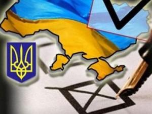 vuboru-300x225 Выборы 2012: «Приди и удиви!»