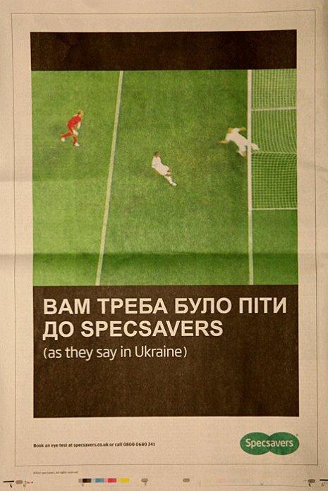 Крупнейший британский продавец оптики использовал в рекламе кадр незасчитанного Украине гола