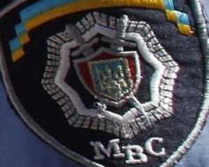 милиция-1-300x240 В Бессарабии кнопка экстренного вызова спасла от грабежа