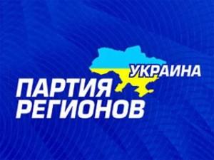 """Регионалы"" хотят ввести ""антикармазинский"" закон"
