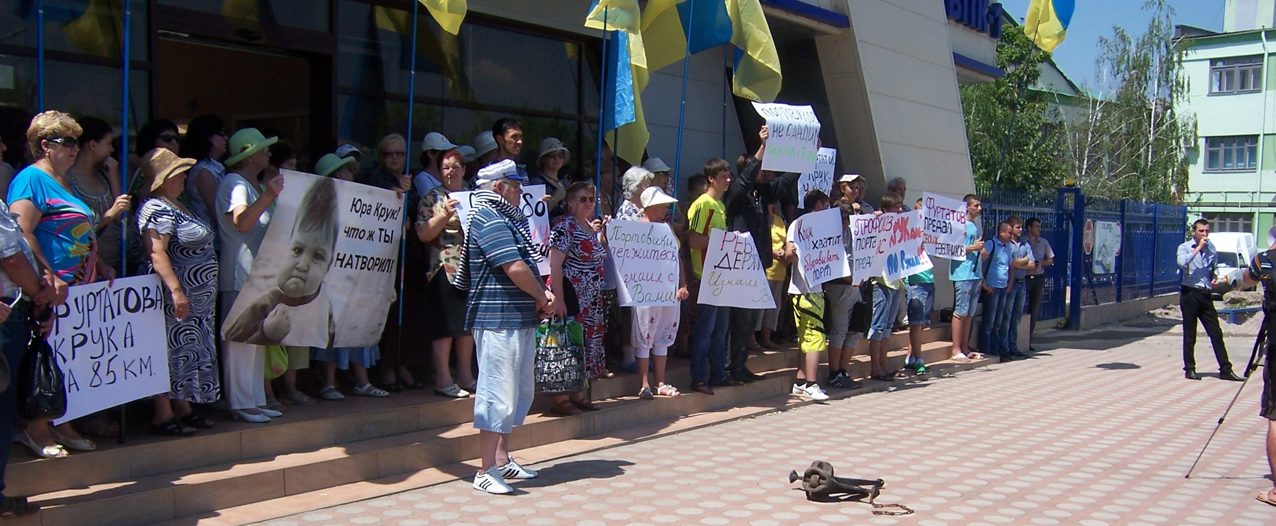 Измаильчане провели предупредительное пикетирование против репрессий в порту (фото, видео)