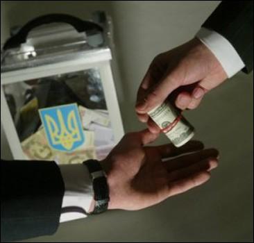ПР планирует заплатить за работу своих агитаторов 400 млн. грн. из госбюджета. (Документ)