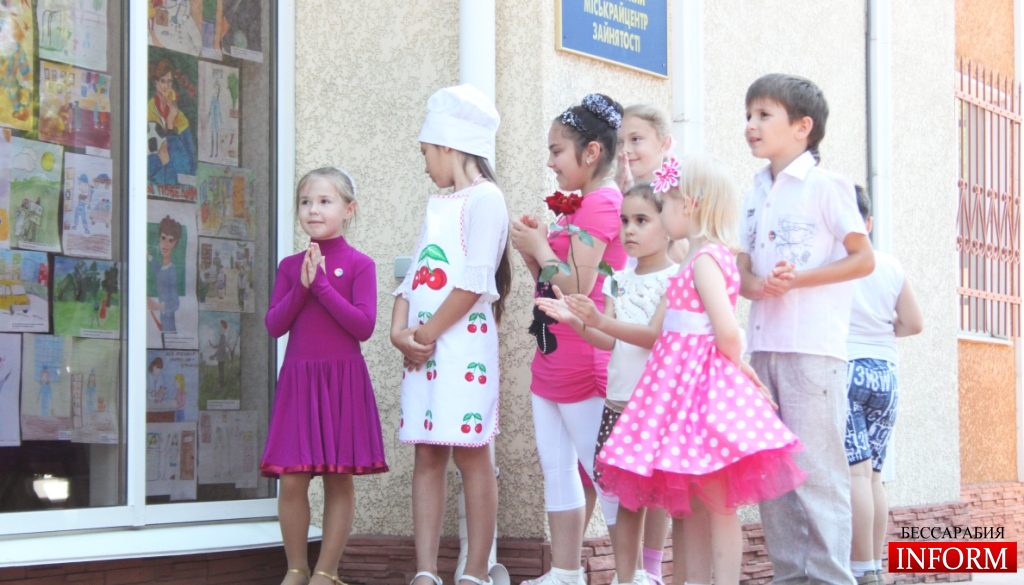 """Измаил: Прошел ежегодный конкурс """"Профессия глазами детей"""""""