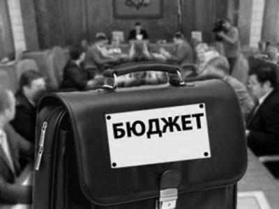 """Вся правда о """"Народном бюджете"""""""